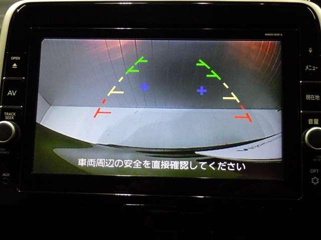 「日産」「セレナ」「ミニバン・ワンボックス」「兵庫県」の中古車9
