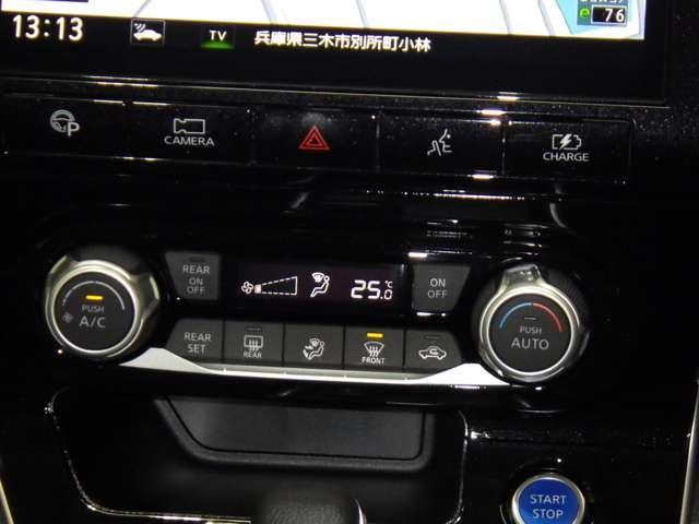1.2e-POWERハイウェイスターV 両側電動スライドドア(7枚目)
