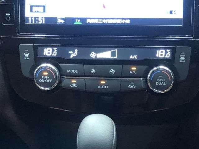 2.0 20Xi ハイブリッド レザーエディション 4WD 全周囲モニター&スマートルームミラー(7枚目)