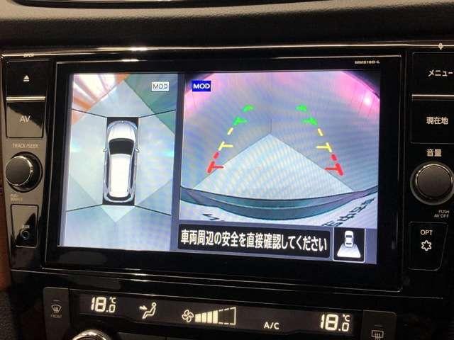 2.0 20Xi ハイブリッド レザーエディション 4WD 全周囲モニター&スマートルームミラー(9枚目)