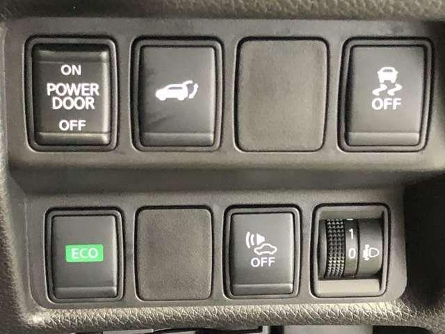 2.0 20Xi ハイブリッド レザーエディション 4WD 全周囲モニター&スマートルームミラー(12枚目)