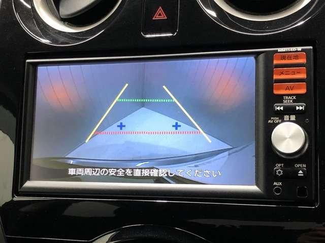 1.2 X DIG-S エマージェンシーブレーキ パッケージ 純正SDナビ&バックモニター(10枚目)