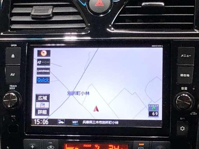 「日産」「セレナ」「ミニバン・ワンボックス」「兵庫県」の中古車8