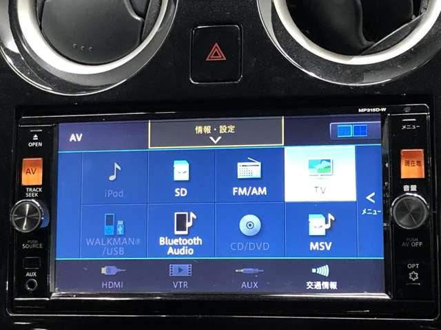 1.2 X FOUR 4WD 純正SDナビ&全周囲カメラ・ETC(6枚目)