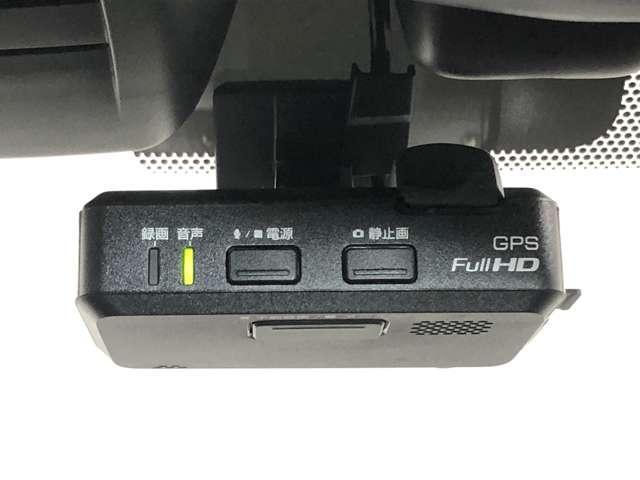 1.2 e-POWER NISMO 純正メモリーナビ&全周囲カメラ・ETC(9枚目)
