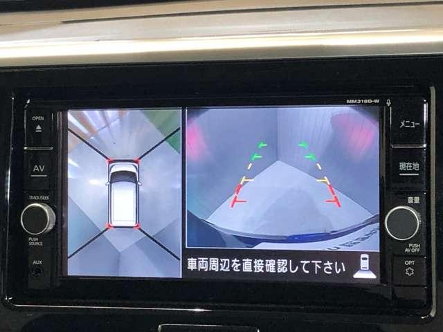 660 ハイウェイスターX 純正メモリーナビ&全周囲カメラ(7枚目)