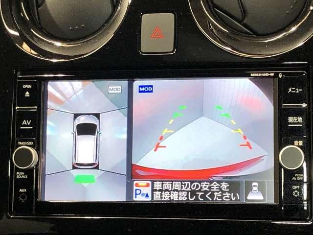 1.2 e-POWER X ブラックアロー 衝突被害軽減ブレーキ&踏み間違い防止(7枚目)