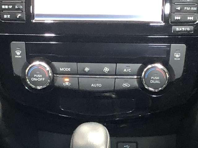 2.0 20Xi ハイブリッド エクストリーマーX 4WD プロパイロット&オートバックドア(10枚目)