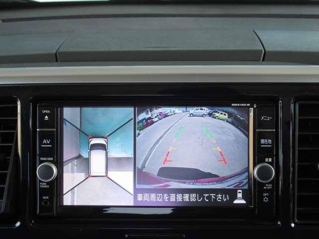 660 ボレロ Xベース 踏み間違い防止 ドライブレコーダー(5枚目)
