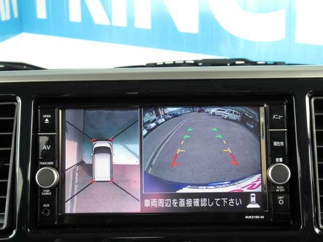 ハイウェイスター Gターボ メモリーナビ アラウンドビューモニター 両側オートスライドドア ドラレコ ETC2.0 踏み間違い防止装置(5枚目)