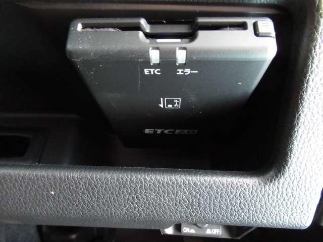 ハイウェイスター Gターボ メモリーナビ アラウンドビューモニター 両側オートスライドドア ドラレコ ETC2.0 踏み間違い防止装置(8枚目)