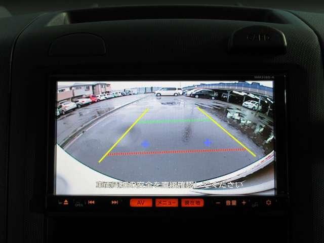 1.5 VE バックカメラ ドライブレコーダー ETC2.0(5枚目)