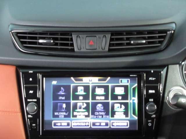 20Xi 4WD メモリーナビ アラウンドビューモニター プロパイロット ドライブレコーダー ETC2.0 シートヒーター(4枚目)
