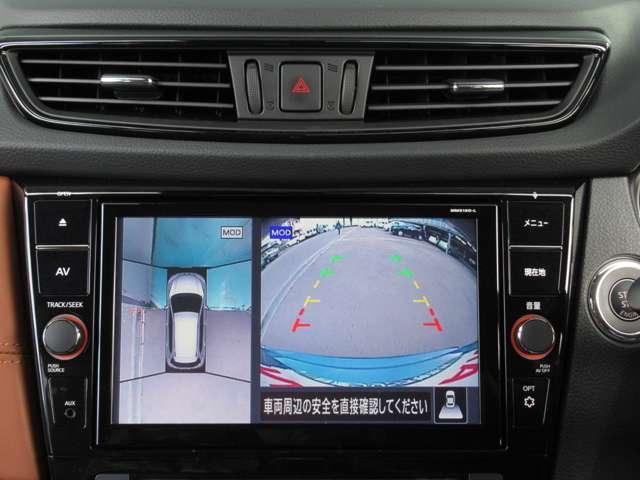 20Xi 4WD メモリーナビ アラウンドビューモニター プロパイロット ドライブレコーダー ETC2.0 シートヒーター(5枚目)