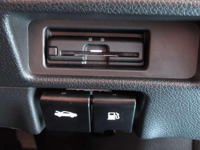 20Xi 4WD メモリーナビ アラウンドビューモニター プロパイロット ドライブレコーダー ETC2.0 シートヒーター(8枚目)