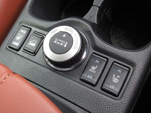 20Xi 4WD メモリーナビ アラウンドビューモニター プロパイロット ドライブレコーダー ETC2.0 シートヒーター(10枚目)