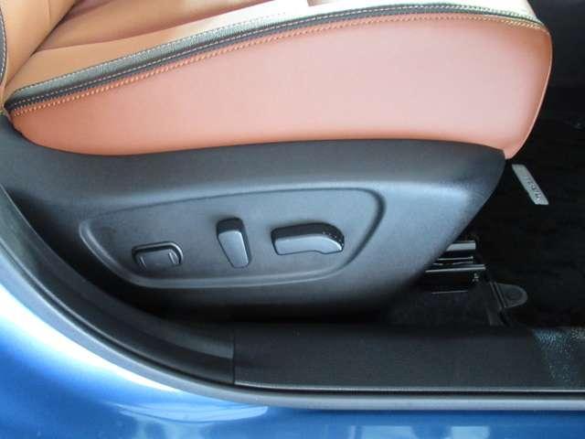 20Xi 4WD メモリーナビ アラウンドビューモニター プロパイロット ドライブレコーダー ETC2.0 シートヒーター(12枚目)