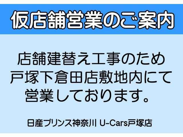 2.0 ハイウェイスター Vセレクション メモリーナビ 被害軽減ブレーキ ETC(20枚目)