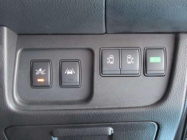 ハイウェイスター Vセレクション+セーフティ SHV メモリーナビ アラウンドビューモニター 両側オートスライドドア クルーズコントロール ETC 踏み間違い防止措置(8枚目)