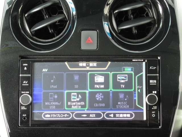 e-パワー X モード・プレミア メモリーナビ アラウンドビューモニター ドライブレコーダー スマートルームミラー ETC2.0 エマージェンシーブレーキ(5枚目)