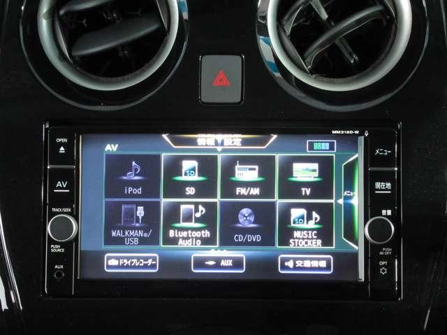 e-パワー X メモリーナビ アラウンドビューモニター スマートルームミラー ドライブレコーダー ETC2.0 踏み間違い防止装置(5枚目)