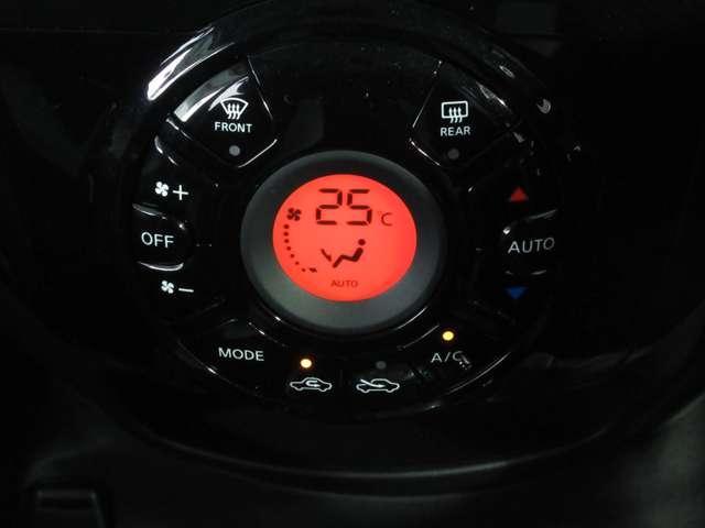 e-パワー X メモリーナビ アラウンドビューモニター スマートルームミラー ドライブレコーダー ETC2.0 踏み間違い防止装置(7枚目)
