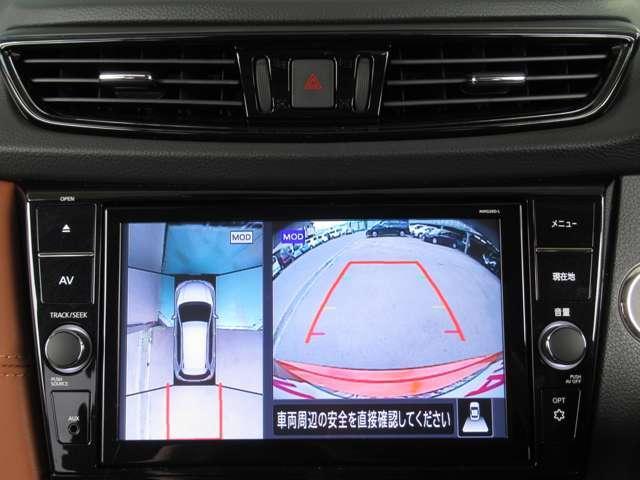 20Xi レザーエディション プロパイロット 本革シート メモリーナビ アラウンドビューモニター LEDオートライト ETC2.0 ドライブレコーダー リモコンオートバックドア ルーフレール スマートルームミラー(5枚目)