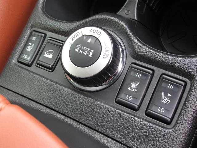 20Xi レザーエディション プロパイロット 本革シート メモリーナビ アラウンドビューモニター LEDオートライト ETC2.0 ドライブレコーダー リモコンオートバックドア ルーフレール スマートルームミラー(10枚目)