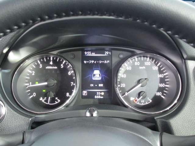 20Xi レザーエディション プロパイロット 本革シート メモリーナビ アラウンドビューモニター LEDオートライト ETC2.0 ドライブレコーダー リモコンオートバックドア ルーフレール スマートルームミラー(11枚目)