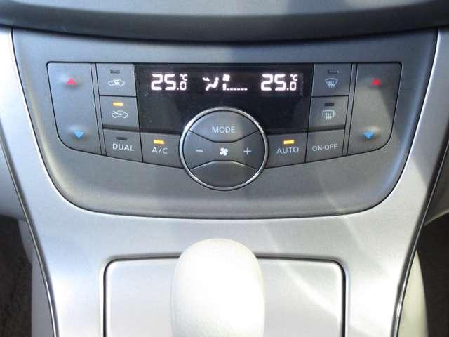 X メモリーナビ バックカメラ ETC インテリジェントキー オートライト オートエアコン フォグランプ プラスチックバイザー(7枚目)