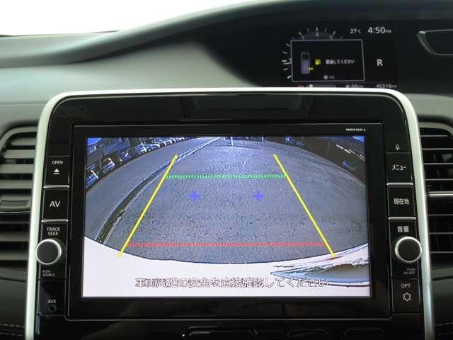 ハイウェイスターG 寒冷地仕様 メモリーナビ バックモニター ETC2.0 エマージェンシーブレーキ LEDオートライト フォグランプ ハンズフリーオートスライドドア デュアルエアコン(5枚目)