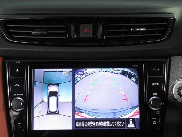20Xi ハイブリッド レザーエディション プロパイロット レザーシート 前後ドラレコ ETC2.0 メモリーナビ アラウンドビューモニター リモコンオートバックドア スマートルームミラーLEDオートライト(5枚目)
