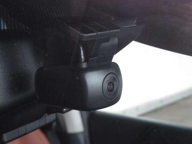 20Xi ハイブリッド レザーエディション プロパイロット レザーシート 前後ドラレコ ETC2.0 メモリーナビ アラウンドビューモニター リモコンオートバックドア スマートルームミラーLEDオートライト(7枚目)