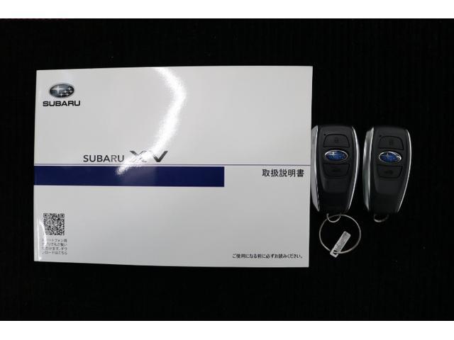スバル インプレッサXV 1.6i-Lアイサイト