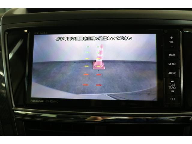 2.5i EyeSight S Package(16枚目)