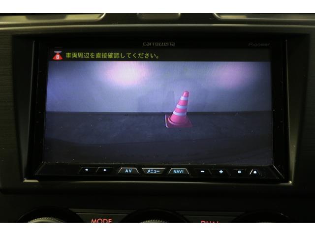 2.0i-L EyeSight(16枚目)