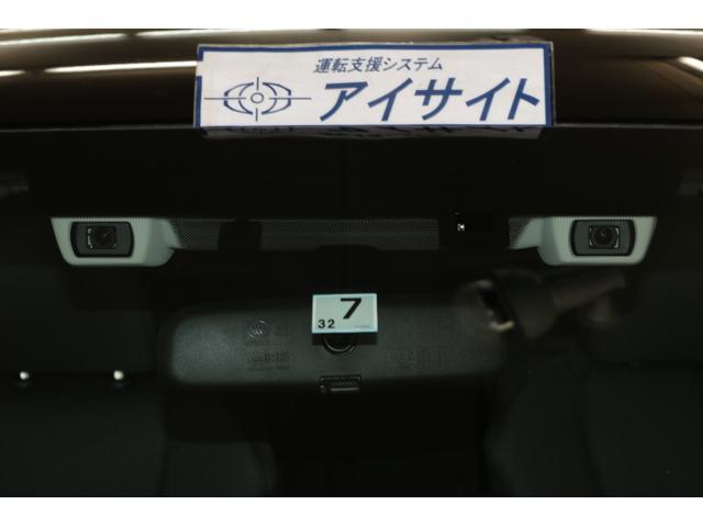 1.6i-L EyeSight 元レンタカー(8枚目)
