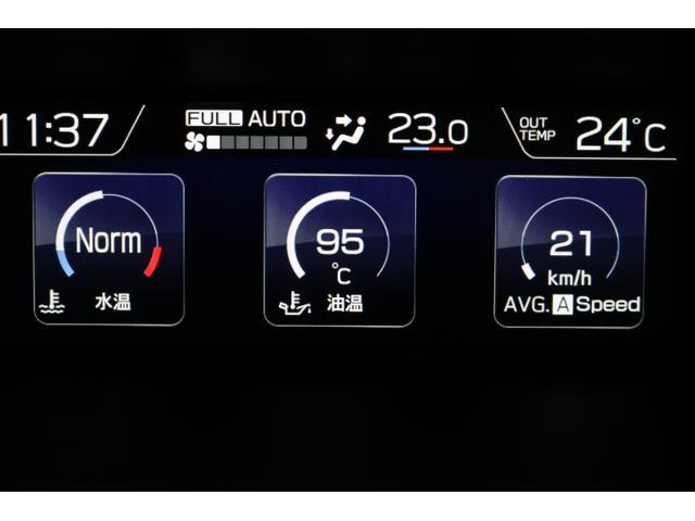 1.6i-L EyeSight 元レンタカー(12枚目)