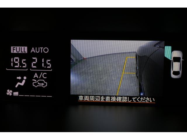 サイドビューカメラの映像もマルチファンクションディスプレイに表示されます