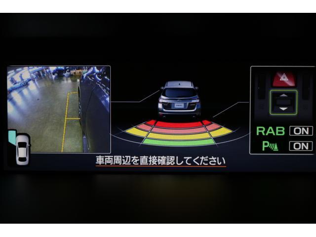 「スバル」「レヴォーグ」「ステーションワゴン」「新潟県」の中古車15