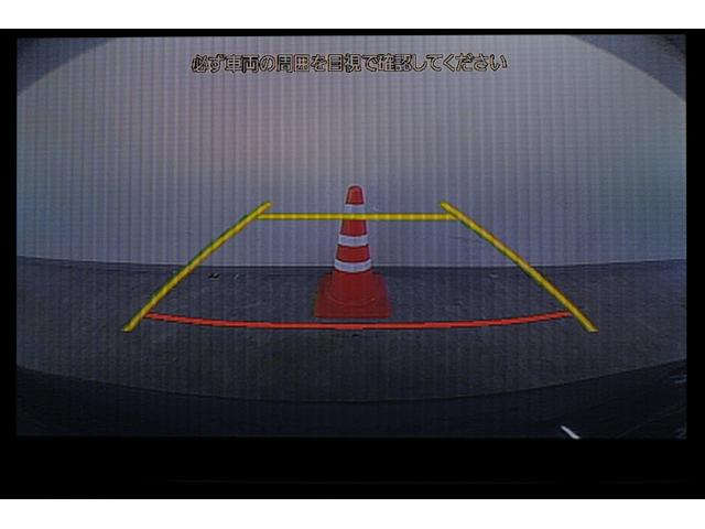 「スバル」「レヴォーグ」「ステーションワゴン」「新潟県」の中古車17