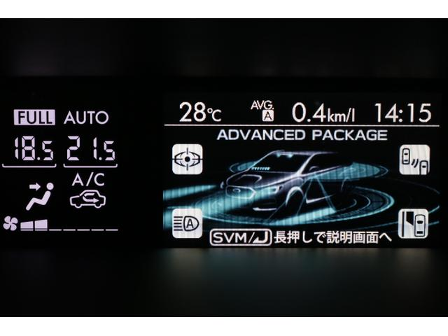 1.6STI Sport EyeSight(13枚目)