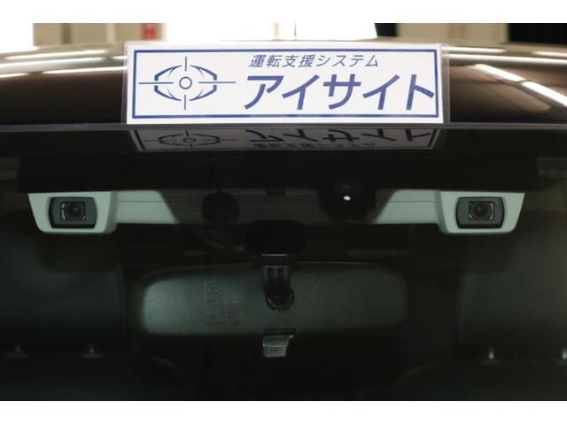 2.0i-L EyeSight(8枚目)
