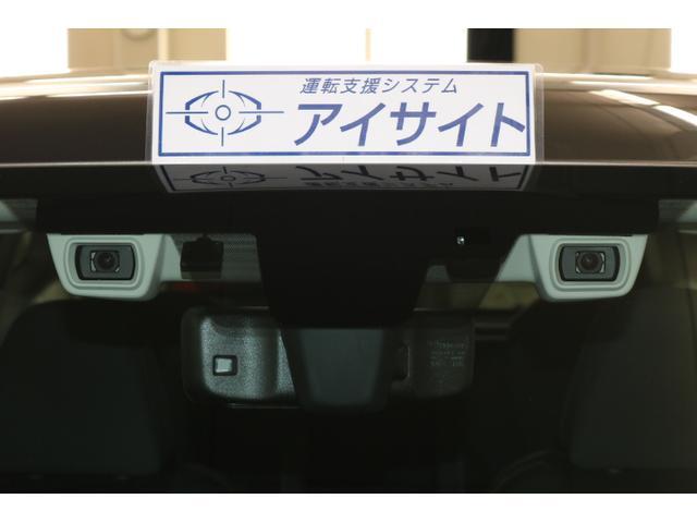 Touring EyeSight搭載車 レンタアップ(8枚目)