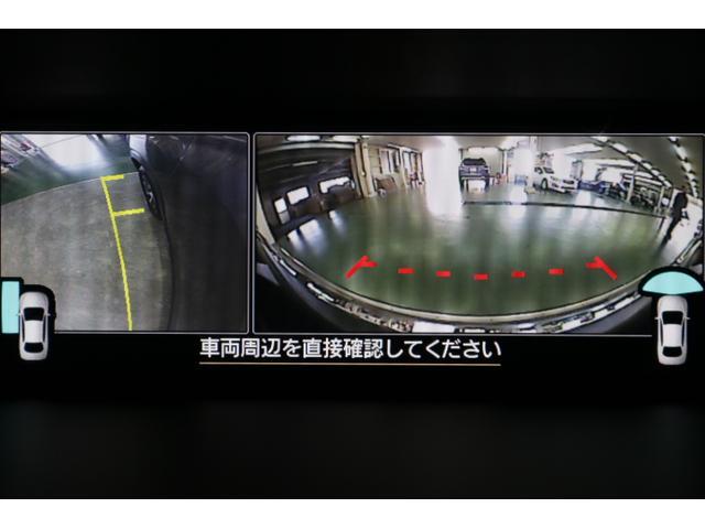 Touring EyeSight搭載車 レンタアップ(12枚目)