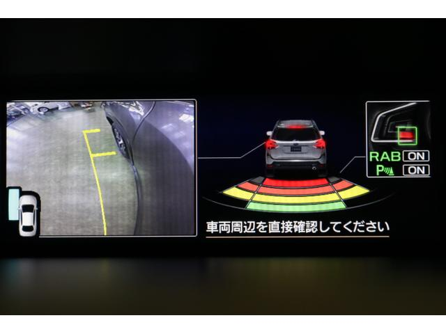 Touring EyeSight搭載車 レンタアップ(13枚目)