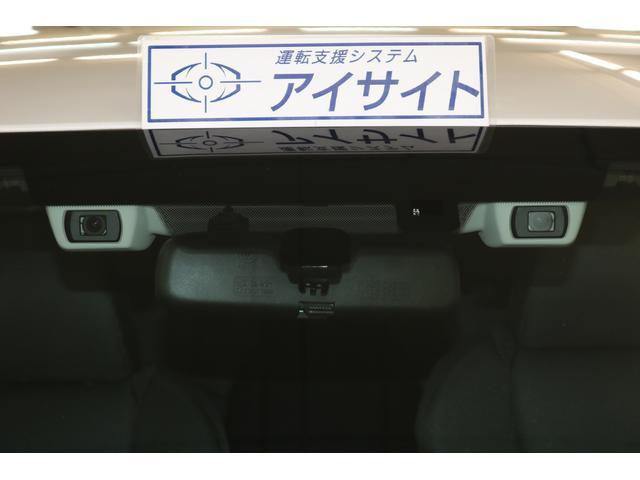 1.6i-L EyeSight メモリ-ナビ ETC(8枚目)