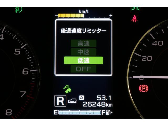 1.6i-L EyeSight メモリ-ナビ ETC(13枚目)