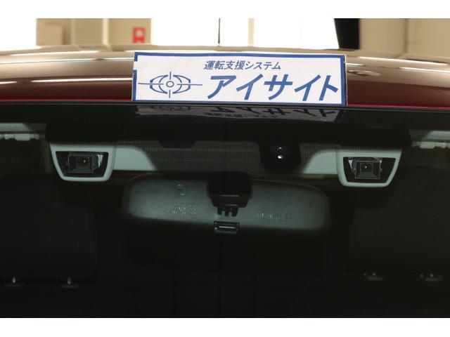 2.0i-L EyeSight タイヤ新品交換済み(8枚目)