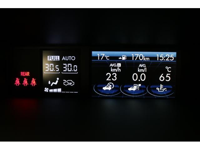 2.0i-L EyeSight タイヤ新品交換済み(14枚目)